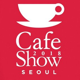 CAFE SHOW 2018_Exhibition